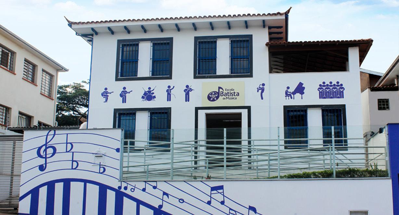 A Casa da Música